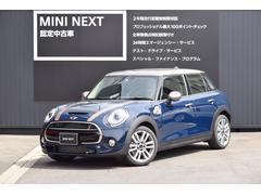 MINIクーパーS 5ドア セブン限定車フルレザー 正規認定中古車