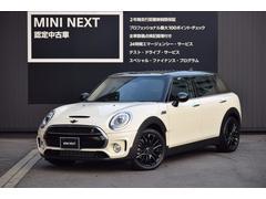 MINIクーパーS クラブマン ブラックホイール 正規認定中古車