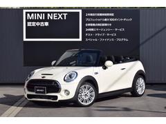 MINIクーパーSコンバーチブル元デモ ペッパーPKG正規認定中古車