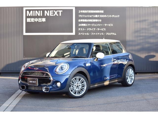 MINI(ミニ) クーパーS 中古車画像