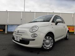 フィアット 500ツインエア ポップ 認定中古車 1年保証
