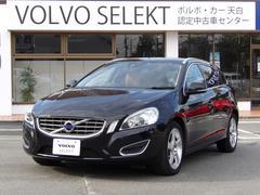 ボルボ V60ドライブe 正規認定中古車 本革シート ナビ セーフティ