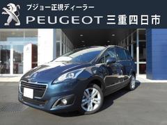 プジョー 5008シエロ 6AT 新車保証継承 ナビフルセグTV 純正ドラレコ