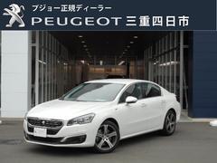 プジョー 508GT ブルーHDi 6AT 新車保証継承 ナビ ETC