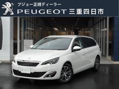 プジョー 308SW アリュール 6AT 新車保証継承