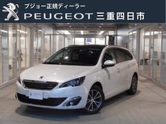 プジョー 308SW アリュール ブルーHDi 6AT 新車保証継承