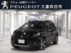プジョー 2008GTライン 6AT 新車保証継承 当社管理試乗車