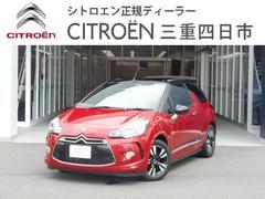 シトロエン DS3カブリオ6AT 新車保証継承 純正ドライブレコーダー