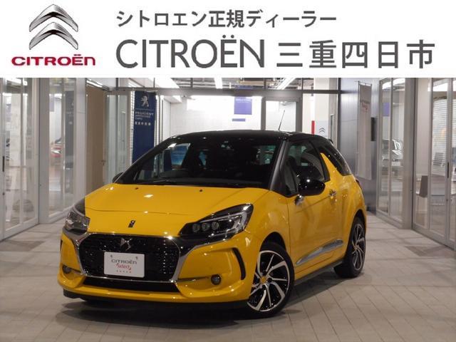 シトロエン スポーツシック 6MT 新車保証継承 純正ドライブレコーダー