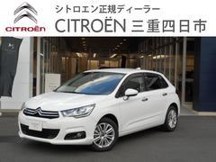 シトロエン C4フィール ブルーHDi 6AT 新車保証継承 純正ドラレコ