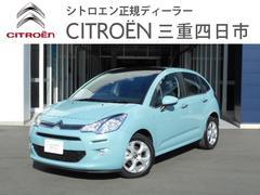 シトロエン C3セダクション レザー ETG5 新車保証継承
