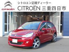 シトロエン C3フィール ETG5 新車保証継承 純正ドライブレコーダー