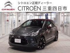 シトロエン DS3スポーツシック 6MT 認定中古車 ナビ ETC