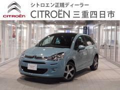 シトロエン C3フィール ETG5 新車保証継承
