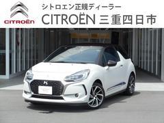 シトロエン DS3ジバンシイ ル メイクアップ 限定車 純正ナビ ETC