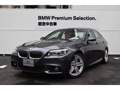 BMW523d Mスポーツ 限定車 BARON