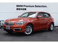BMW118i スタイル 弊社デモカー コンフォートPパーキングP
