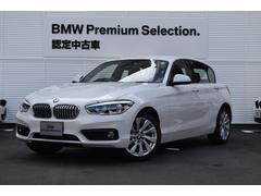 BMW118i MyStyle 全国400台限定車 レザーBカメラ