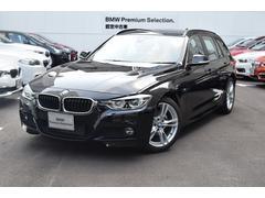 BMW318iツーリング Mスポーツ 全国2年保証付 弊社試乗車
