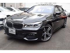 BMW740e  Mスポーツ レーザーライト 20インチモカレザー