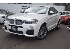 BMW X4xDrive 35i Mスポーツ ACC LEDヘッドライト