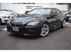 BMW640iグランクーペ Msport ガラスSR 黒レザー