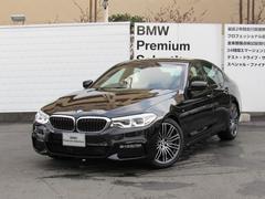 BMW523d Mスポーツ デモカー 全国2年保証付