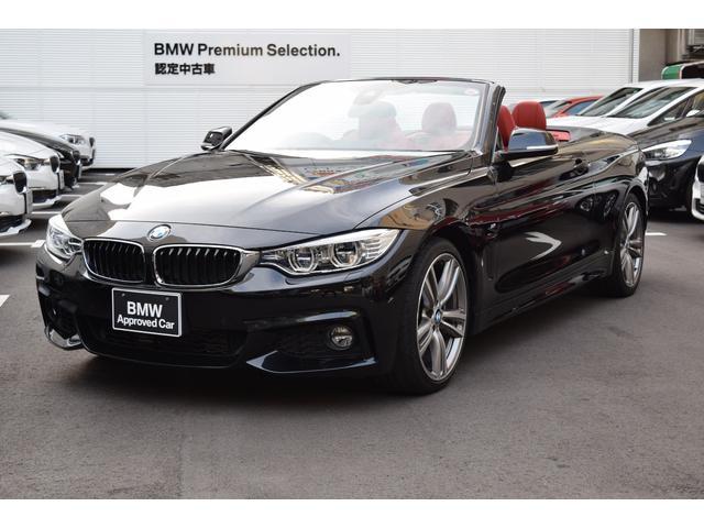 BMW 4シリーズ 435iカブリ...