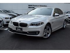 BMW523iラグジュアリー ワンオナ サンルーフ LEDヘッド