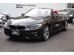 BMW435iカブリオレ Mスポーツ 赤レザー ワンオナ禁煙