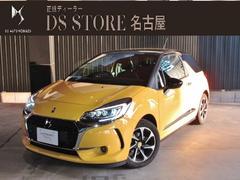 シトロエン DS3シック DS LEDビジョンパッケージ 新車保証継承