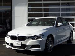 BMW320dMスポーツ 19インチOPアルミ 認定中古車