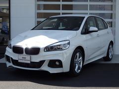 BMW218iアクティブツアラー Mスポ ヘッドアップD ACC
