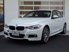 BMW330e Mスポーツ プラグイン 19インチ 登録済未使用車