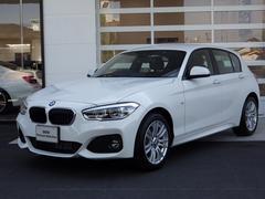 BMW118d Mスポーツ HDDナビ ETC LEDフォグ