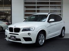BMW X3xDrive 20d Mスポーツ Bカメラ HDDナビTV