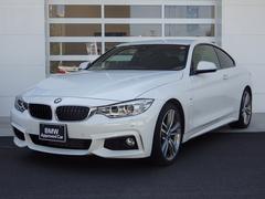 BMW435iクーペ Mスポーツ ヘッドアップD、黒革 ナビTV
