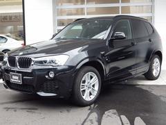 BMW X3xDrive 20d Mスポーツ Bカメラ 電動リアゲート