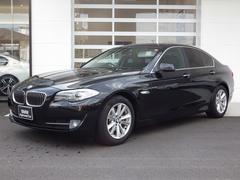 BMW523i ハイラインパッケージ 黒革 シートヒーター