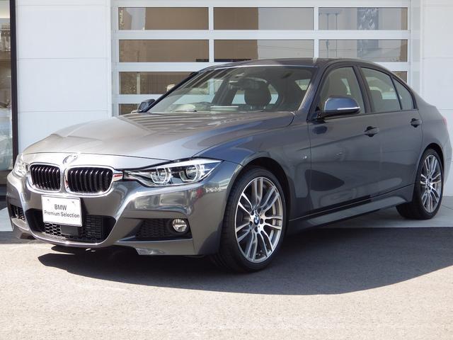 BMW 3シリーズ 320d Mスポーツ HDDナビ Bカメラ 1...