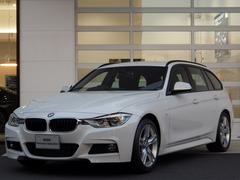 BMW318iツーリング Mスポーツ 衝突軽減システム HDDナビ