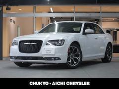 クライスラー 300300S 弊社デモカー 新車保証継承 レザーシート