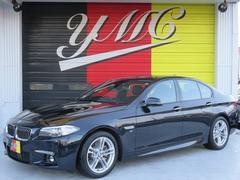 BMW523i Mスポーツ 黒革シート サンルーフ ワンオーナー