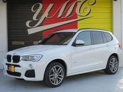 BMW X3xDrive 20d Mスポーツ インテリジェントセーフティ