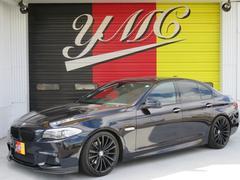 BMW523d Mスポーツ エクスクルーシブ Fスポイラー 車高調