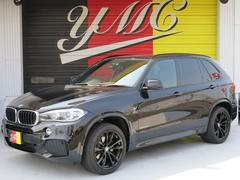 BMW X5xDrive 35d Mスポーツ 黒革シート OP20AW