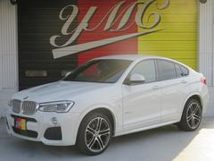 BMW X4xDrive 35i Mスポーツ 新車保証 茶革 純20AW