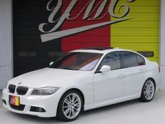 BMW325i MスポーツPKG 左ハンドル 後期 赤革 SR
