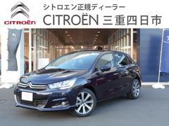 シトロエン C4セダクション アップグレードパッケージ 6AT 新車保証継承