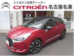 シトロエン DS3カブリオシック 元試乗車 新車保証継承 純正ドライブレコーダー